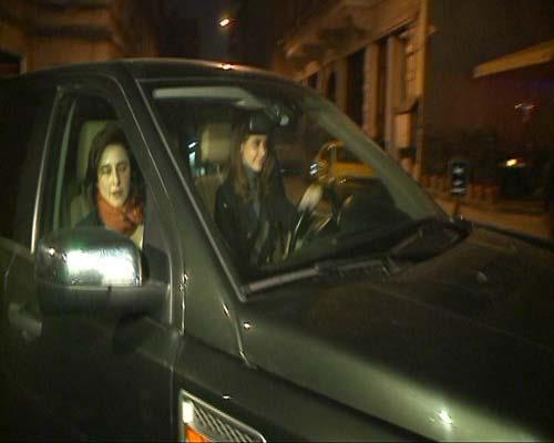 بيرين وميسر السيارة