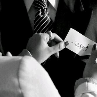 رمزيات بلاك بيري حب بدون حقوق 2013 , خلفيات بلاك بيري حب بدون حقوق 2013 , BlackBerry 2013