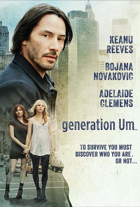 Generation Um Posters - ����� ���� Generation Um