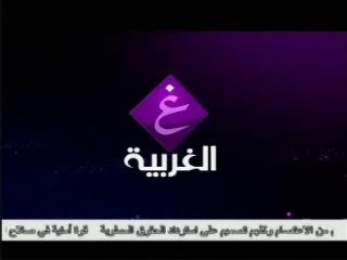 ���� ����� Nilesat 102/201 @ 7� West- ���� ���� AL GHARBIYA