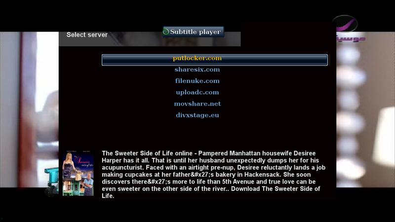 TSmedia enigma2 plugin by mfaraj57