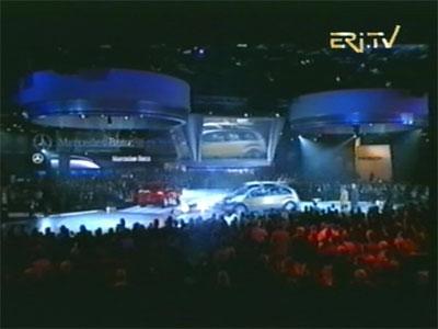 ������ ������ ���� ��� ����� Hot Bird 13B, 13�E-���� ������� ERI TV