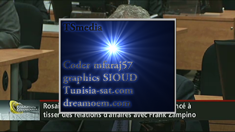 TSmedia 1.2 enigma2 plugin