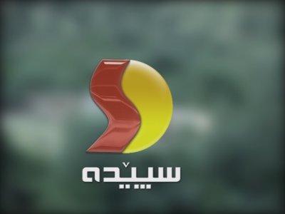 ���� �����  Eutelsat 3C @ 3.1� East - ���� ���� - ���� fann - ���� music now - (���� ����� (�����))