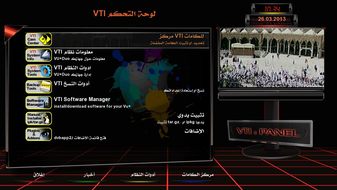 vti-bm750-VTI.5.1.0_usb.BO-HLALA