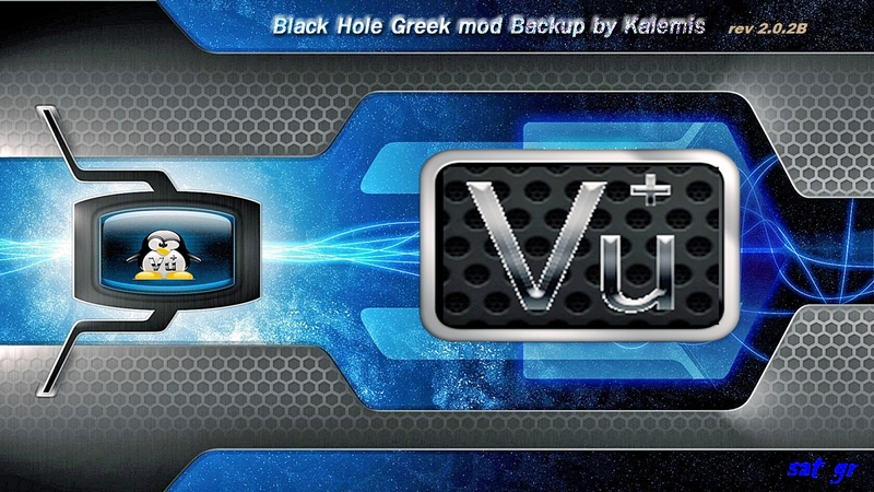 Black Hole v.2.0.2 rev.Β Greek mod Backup by Kalemis