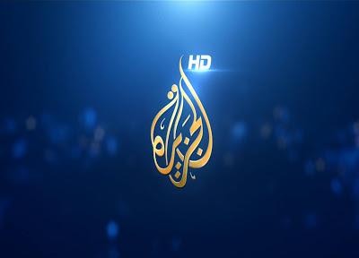 ����  Al Jazeera HD ��� ����� ��� 2013