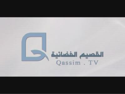 ���� �����  Nilesat 102/201 @ 7� West - ���� Qssaim TV- ���� ����