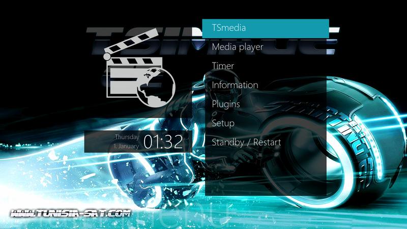 TSmedia 1.6