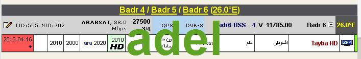 ���� �����  Badr-4/5/6 @ 26� East - ���� Tayba HD-������� - ���� ����� (�����)