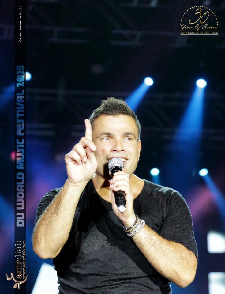 ��� ���� ���� �� du World Music Festival 2013