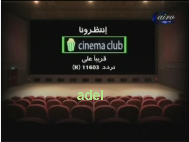 ��� ����� ��� ������ ���� ����� ������ ���� cinema club ����� ���� �������- Nilesat 102/201 @ 7� W