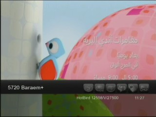 ���� ����� Hot Bird 13A/13B/13C @ 13� East - ���� Baraem Plus