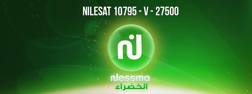 ���� ���� ���� ����� ���� ��� ��� Nilesat 102/201 @ 7� W - ������� ����