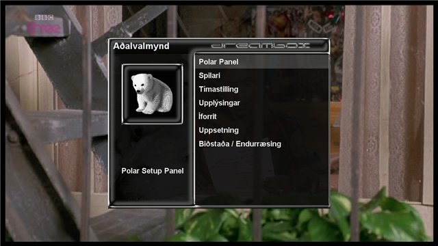 Polar Team THOR Image Dm500HD