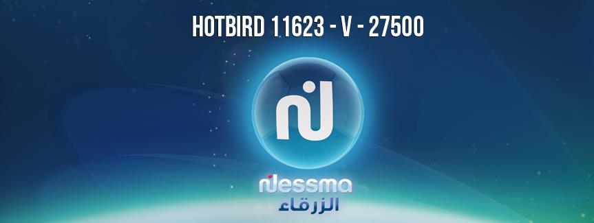 ���� ���� ���� ����� ���� ������� ��� ���Hot Bird 13A/13B/13C @ 13� E - ������� ����
