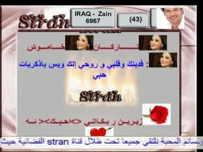 جديد كل الأقمار اليوم الأربعاء 24/4/2013 -تابعوها معنا