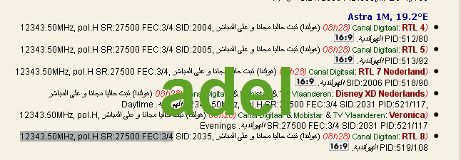 ���� ��� Astra 1H/1KR/1L/1M/2C @ 19.2� East -����� ����� (������) ��� ����� ����� � ��� �������