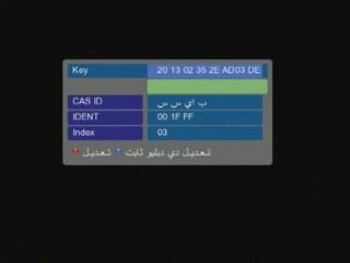 ���� �����  Eutelsat 3.1�E- ���� 3 ����� 2M - ����� ����� BISS