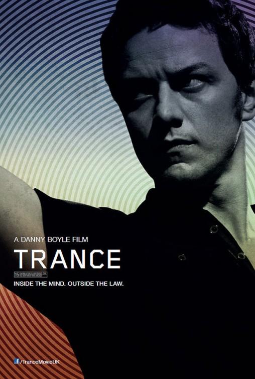 ������� ���� Trance 2013