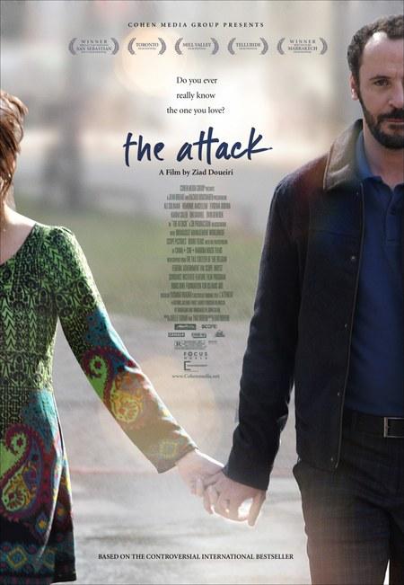 ������� ���� The Attack