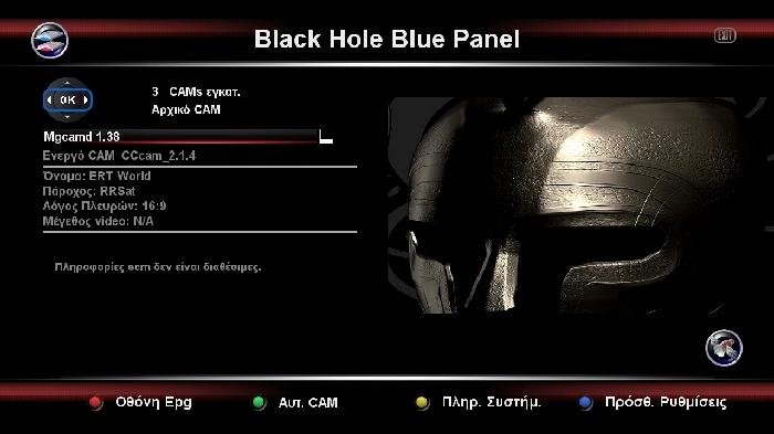 Black-Hole-2.0.2E-Vuplus-Ultimo-by-Kalemis