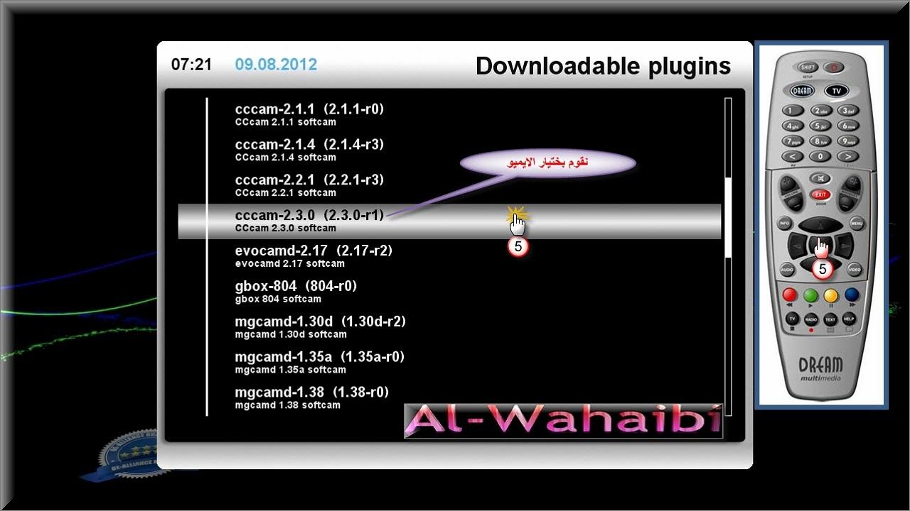 شرح طريقة تنزيل وتشغيل الايميوهات لصورة Open AAF