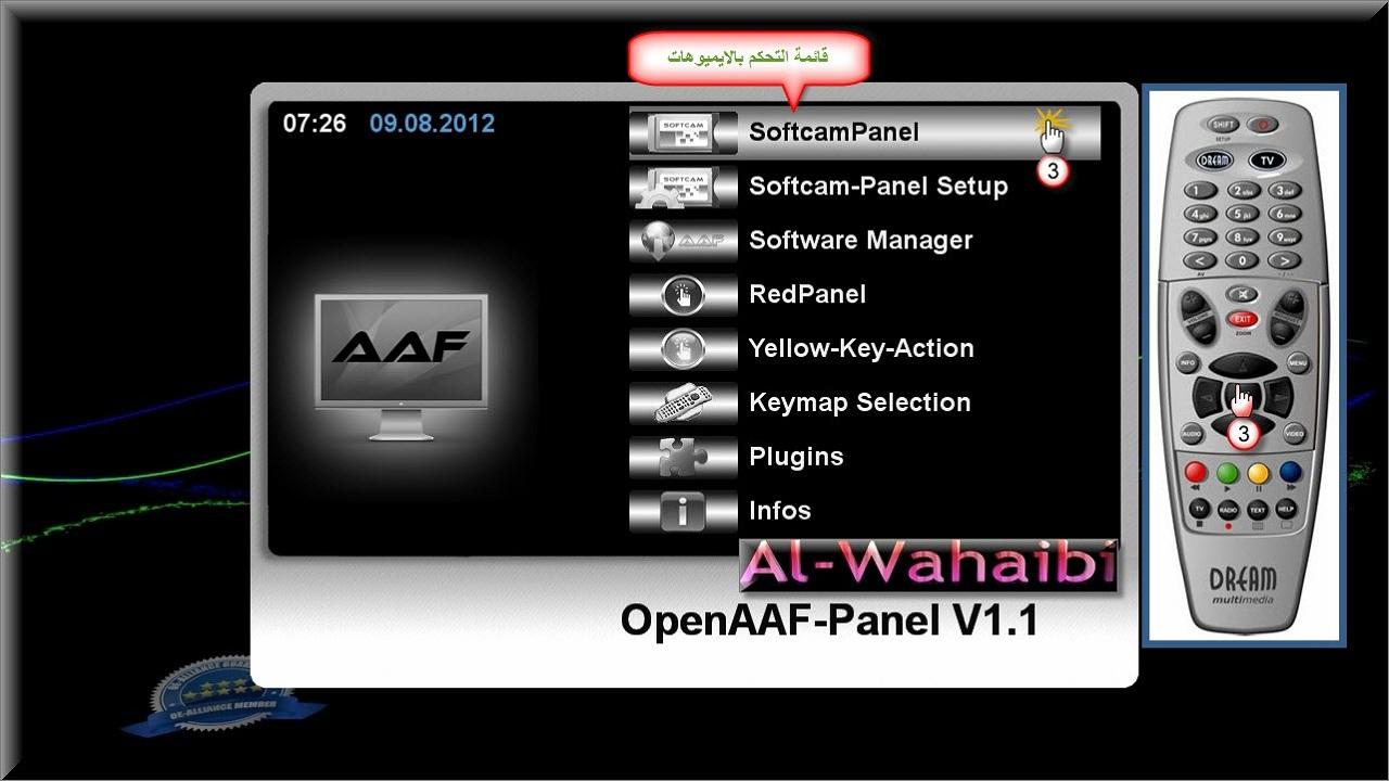��� ����� ����� ������ ���������� ����� Open AAF
