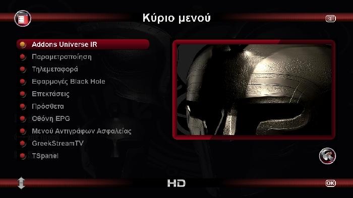 Black Hole 2.0.3 Hyperspace Greek mod for Vuplus Solo by Kalemis