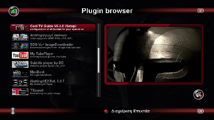 Black Hole 2.0.3 Hyperspace Greek mod for Vuplus Ultimo by Kalemis