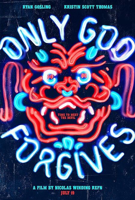 ����� ���� Only God Forgives