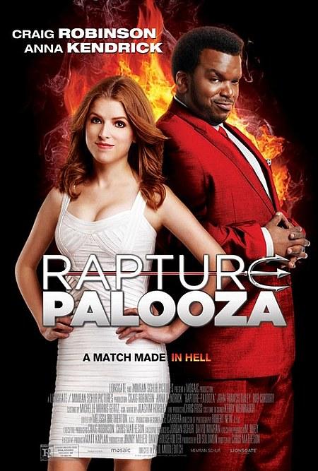 ����� ���� Rapture Palooza