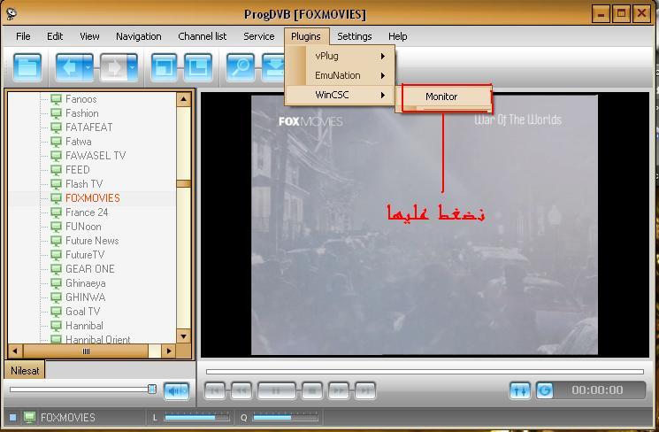 ��� ����� ��� ��� wincsc ������� progDVB
