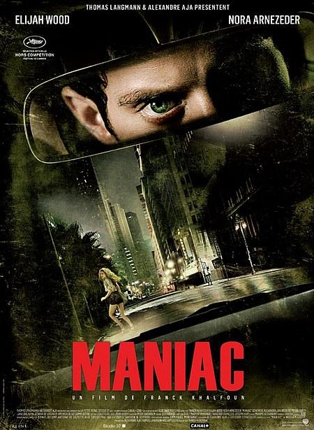 ����� ���� Maniac