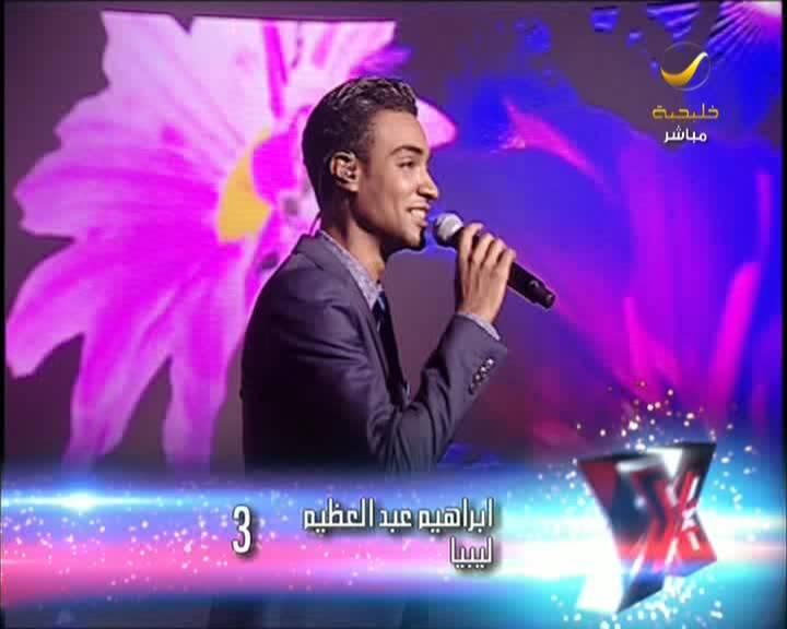 ������ ����� �� ���� ������ ������� ��� ������ X Factor ������ 27