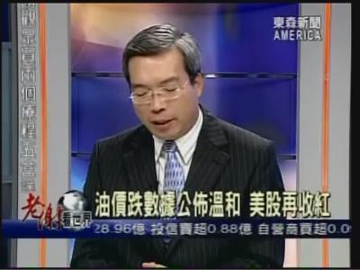 ���� �����  Telstar 12 @ 15� West - ���� ETTV News America- ��� ����� ����� � ��� �������