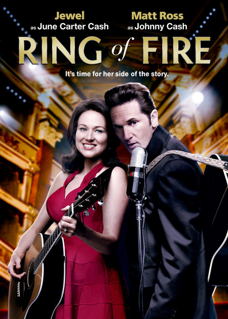 ����� ���� Ring of Fire