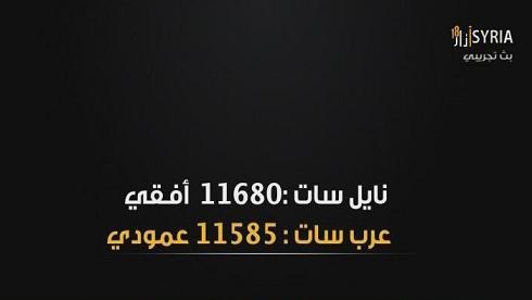 ���� ���� Syria 18th March ��� ��� �������� 2013 - ���� ���� Syria 18th March