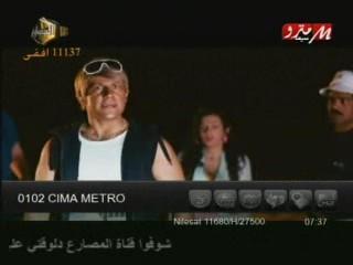 ���� �����  Eutelsat 8 West A @ 8� West===���� ���� ���� ����� CIMA METRO- ���� ���� �� ���� AL MOSAR3 ���� ������ ��� ���� ���