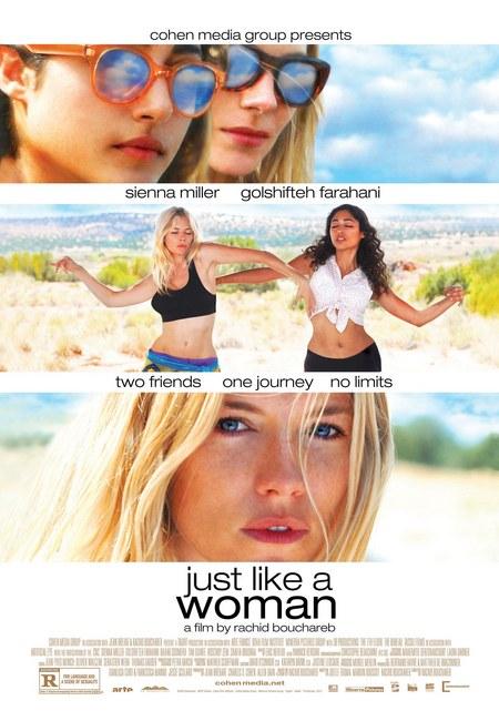 ����� ���� Just Like a Woman