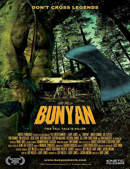 ����� ���� Bunyan