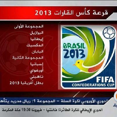 ������ ������� ��� ������� 2013 - ����� ������� ��� ������� �� �������� 2013