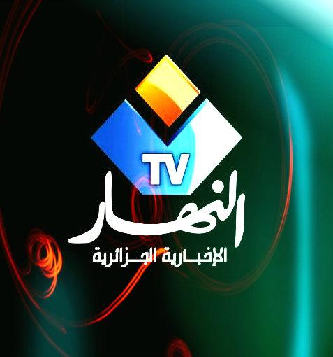 ���� ���� ����� Eutelsat 3C, 3�E- ���� ���� Ennahar TV Alg�rie