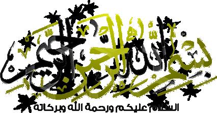���� ���� ��� ��� Badr 6 (26�E-AMMAN_SHARQIYA