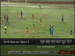 ���� ����� Badr 4, 26�E-���� ������ ( ������ �� ���� ���� ��� )-Bahrain Quran/Bahrain Sports