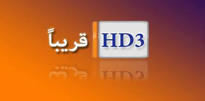 ���� ������ ������ aljazeera sport HD3 - ���� ������� ����� ��� �� 3 - ���� ������� ����� 3 HD - ���� aljazeera sport HD3