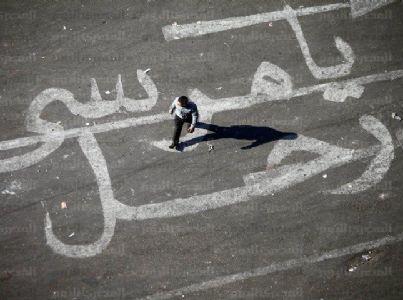 إرحل مرسي ارحل يامرسي للفيسبوك 102066.jpg