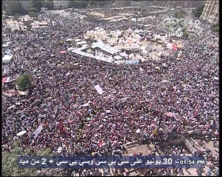 صور مظاهرات ميدان التحرير الان 30 يونيو 2013