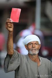 الكرت الاحمر مرسي 2013 102075.jpg