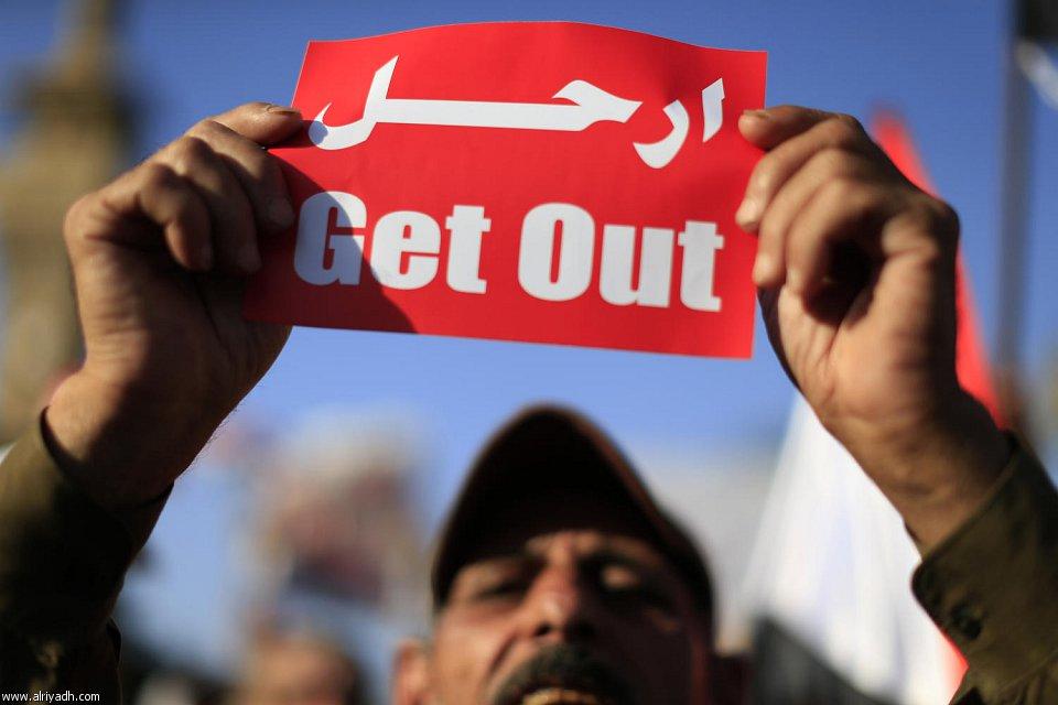 الكرت الاحمر مرسي 2013 102076.jpg